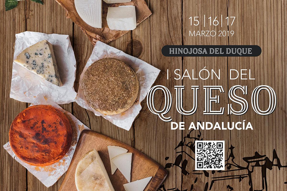 Salón Del Queso de Andalucía