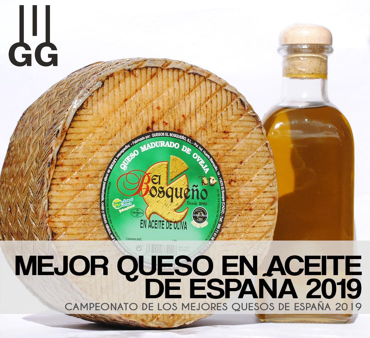 Mejor Queso en Aceite de España